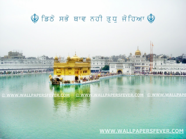 Day Wallpaper of Golden Temple 2013 - HD - Sikhism