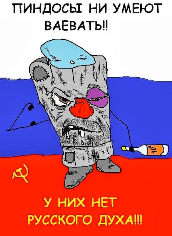 США совместно с Украиной выполнят наблюдательный полет над Россией и Беларусью - Цензор.НЕТ 406