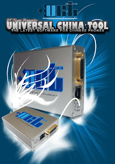 UCT BOX Updated 2012 - UCT BOX Updated 2012 Free download latest version 2012,download