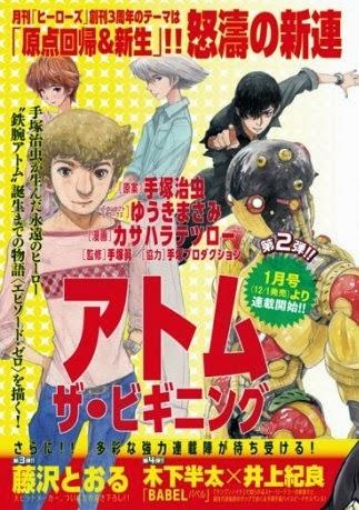Actu Manga, Astro Boy, Makoto Tezuka, Manga, Monthly Hero's Magazine, Tetsuroh Kasahara, ATOM : The Beginning,