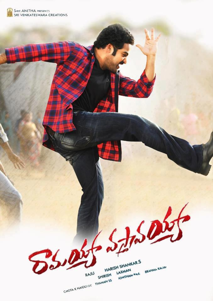 Ramaiya vastavaiya songs free download doregama ntr