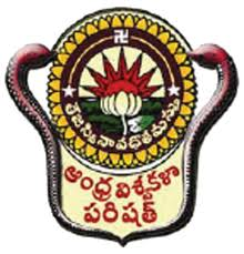 Andhra University Teaching Faculty Jobs Recruitment 2013