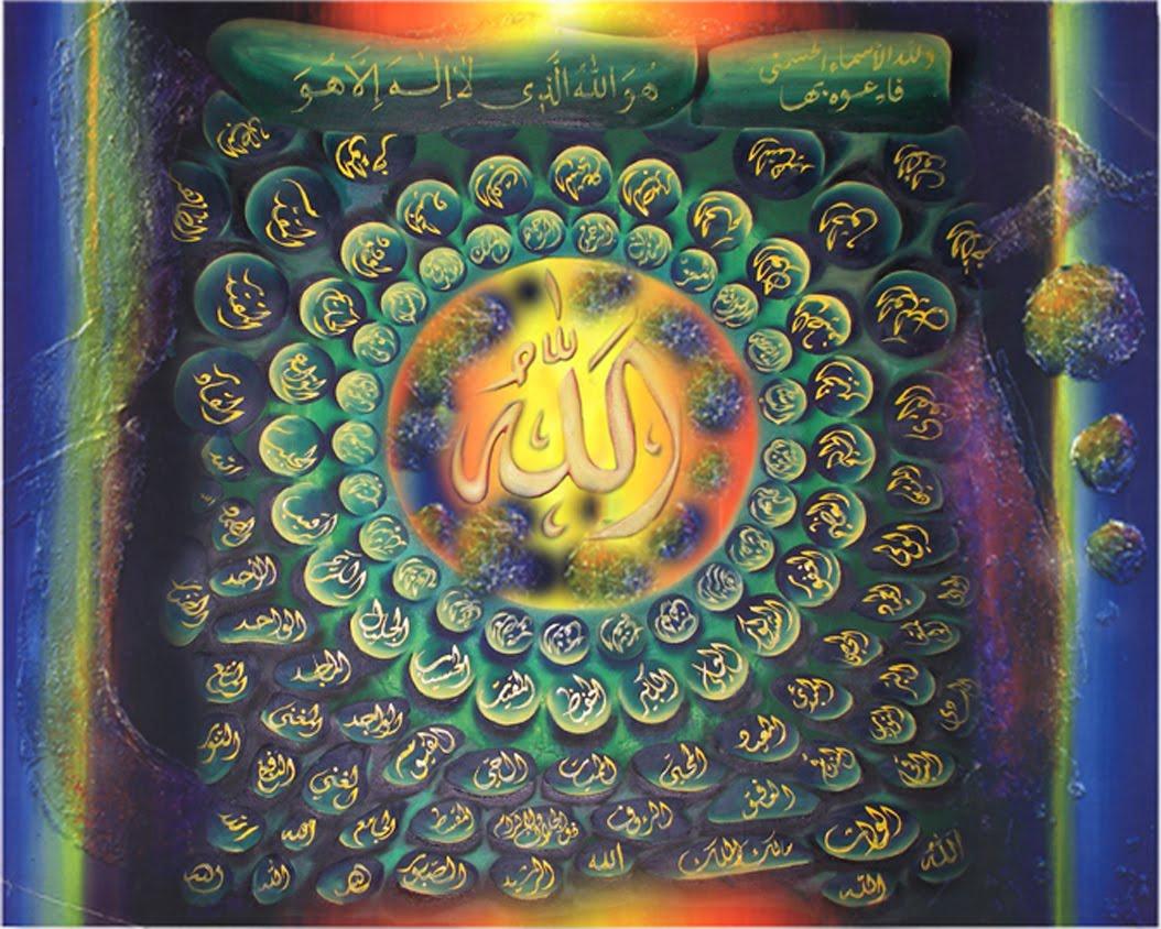 Contoh Kaligrafi Asmaul Husna
