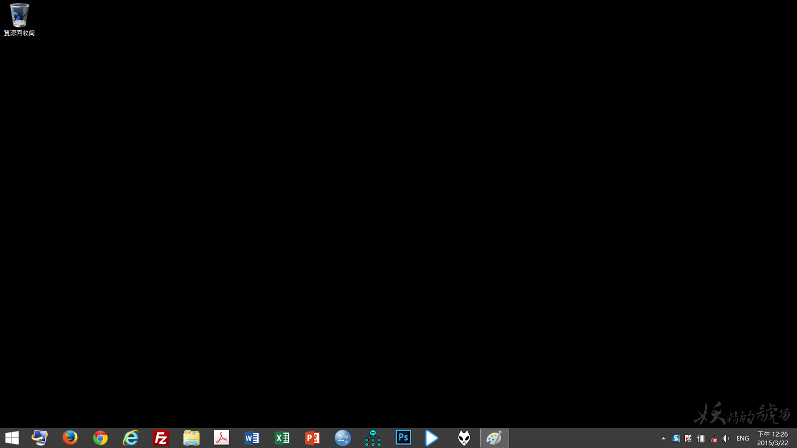 2015 03 22 12 26 41 - [開箱] Acer E5-572G i5-4210M 搭配NVIDIA 840G 2G獨顯