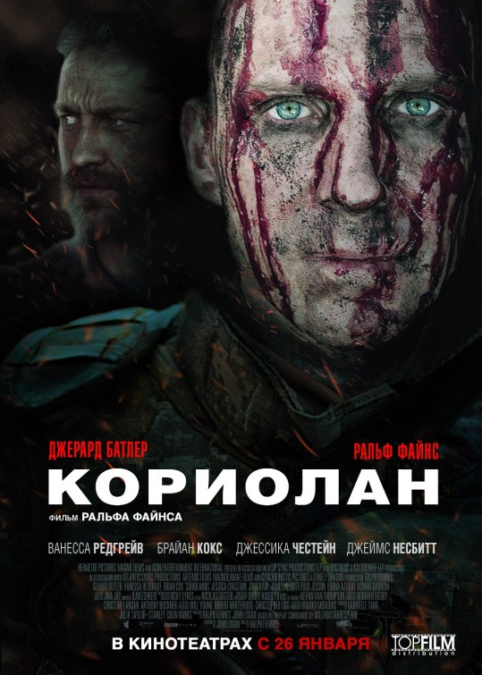 PhimHP.com-Hinh-anh-phim-Chien-binh-Coriolanus-2011_02.jpg