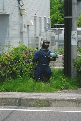 Koga Shiga Prefecture ninja