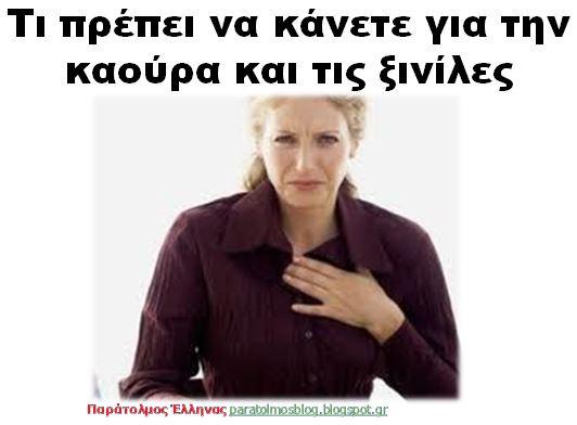 Katy Perry  - Σελίδα 4 %CE%94%CE%9E%CE%9A