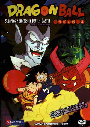 Dragon Ball The Movie 2. Dragon Ball – Movie 2