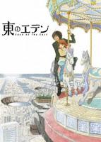 Higashi No Eden - Episodios Online