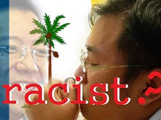 http://1.bp.blogspot.com/-JwblmrP_Cqs/TgQ-_0b7UvI/AAAAAAAALs8/OHJThU_v-AY/s400/racist-guan-eng.jpg