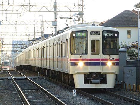 京王電鉄 急行 京王八王子行き 9000系
