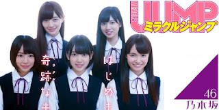 Nogizaka46-Menjadi-Cover-Girl-Majalah-Miracle-Jump
