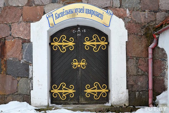 Anti-alcoholic museum in Mosar- Belarus