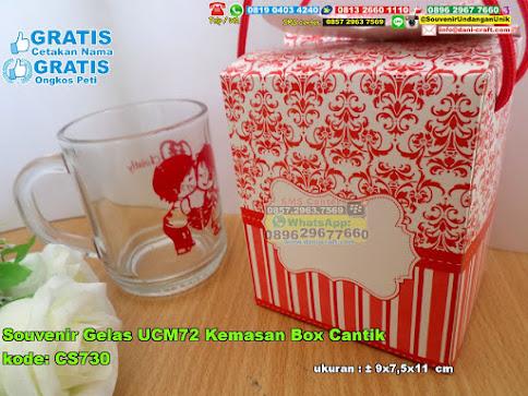 Souvenir Gelas Ucm72 Kemasan Box Cantik