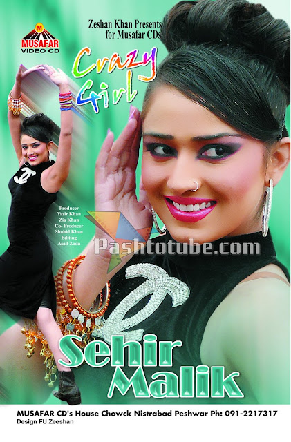new pashto songs Sehir Malik