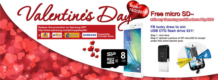 Silicon Power Valentine's Day Promo