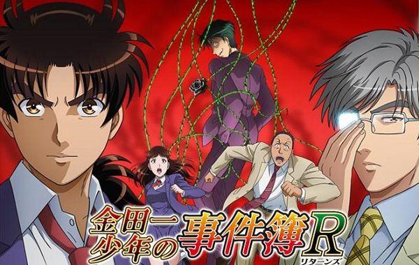 Kindaichi Shounen No Jikenbo Returns 2 Todos os Episódios Online, Kindaichi Shounen No Jikenbo Returns 2 Online, Assistir Kindaichi Shounen No Jikenbo Returns 2, Kindaichi Shounen No Jikenbo Returns 2 Download, Kindaichi Shounen No Jikenbo Returns 2 Anime Online, Kindaichi Shounen No Jikenbo Returns 2 Anime, Kindaichi Shounen No Jikenbo Returns 2 Online, Todos os Episódios de Kindaichi Shounen No Jikenbo Returns 2, Kindaichi Shounen No Jikenbo Returns 2 Todos os Episódios Online, Kindaichi Shounen No Jikenbo Returns 2 Primeira Temporada, Animes Onlines, Baixar, Download, Dublado, Grátis, Epi