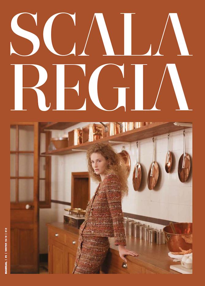 Scala Regia #5