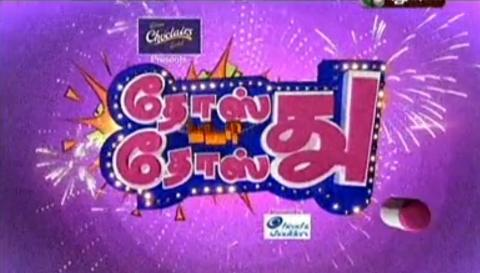 Watch Dosth Bada Dosth 10-11-2015 Puthuyugam Tv 10th November 2015 Deepavali Special Program Sirappu Nigalchigal Full Show Youtube HD Watch Online Free Download