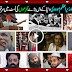 Indian PM Narendra Modi in Top Ten Criminals list on Google Images