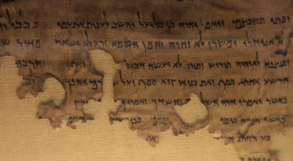 Dead Sea Scrolls: Life and Faith in Biblical Times at Discovery Times Square