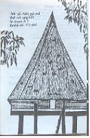 Nhà thờ thứ nhất: 1856-1885