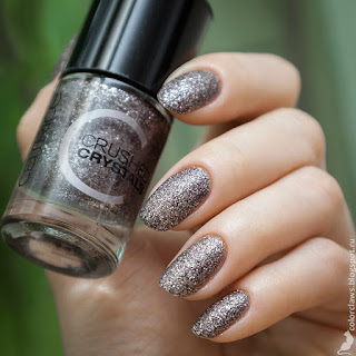 Catrice Crushed #05 Crystals Stardust