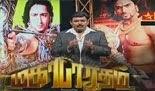Makkal Mun Mahabharatham – Vijay Tv Special Show – 01-10-2013 – Episode 02