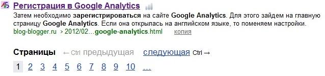 Содержимое title выводится поисковыми системами в качестве названия сайта в первой строчке результатов поиска