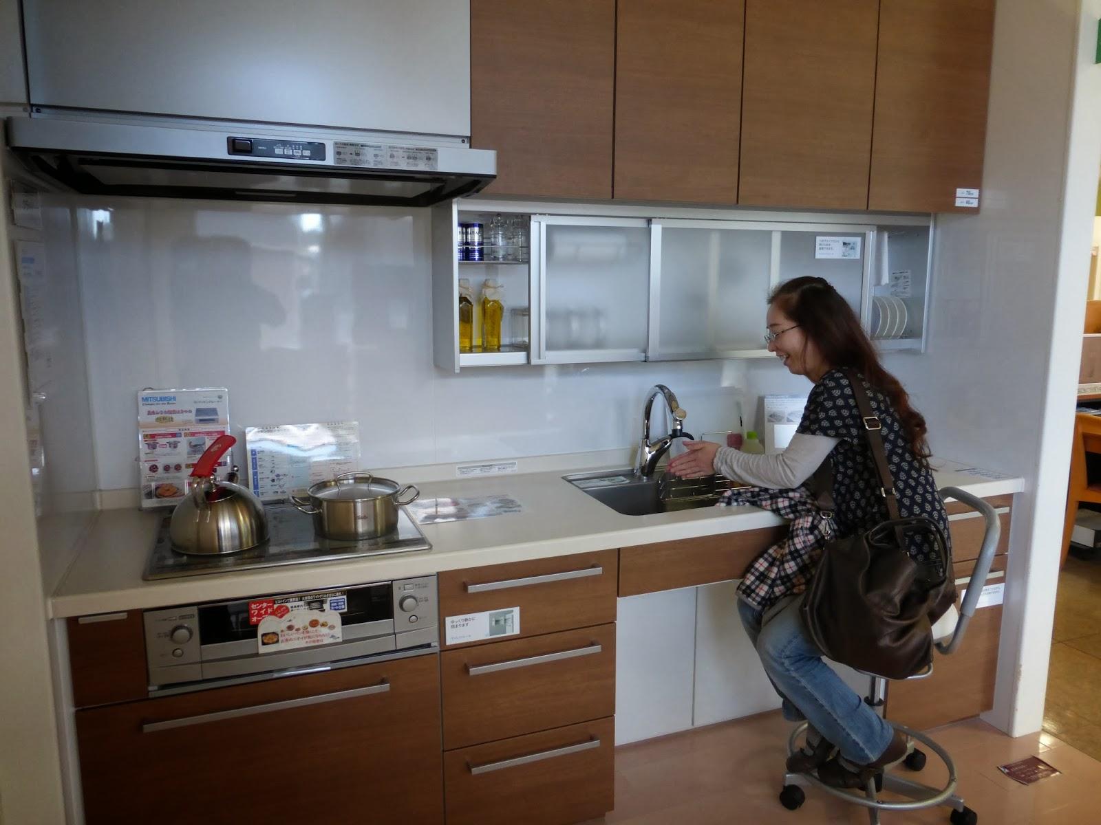 sashiko and other stitching: Yamagata - new kitchen ideas!