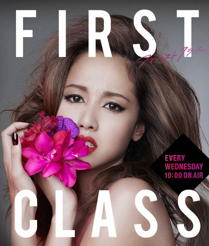 Con Đường Đầu Tiên - First Class: Fasuto Kurasu