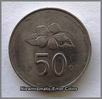 Die Trial Strike Error 2000 50 Cents