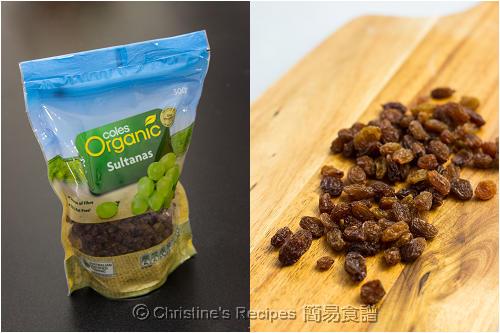 有機提子乾 Organic Sultanta