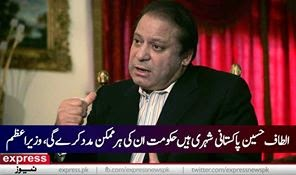 Nawaz Sharif over Altaf Hussain