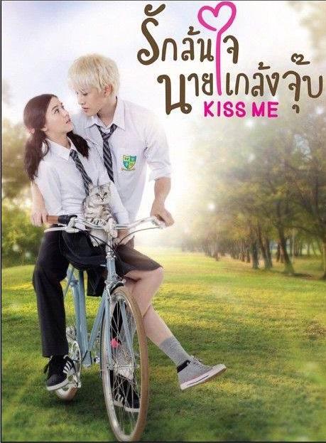 thai drama kiss me