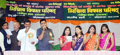 महोत्सव सं मिथिलामय भेल कलकत्ता