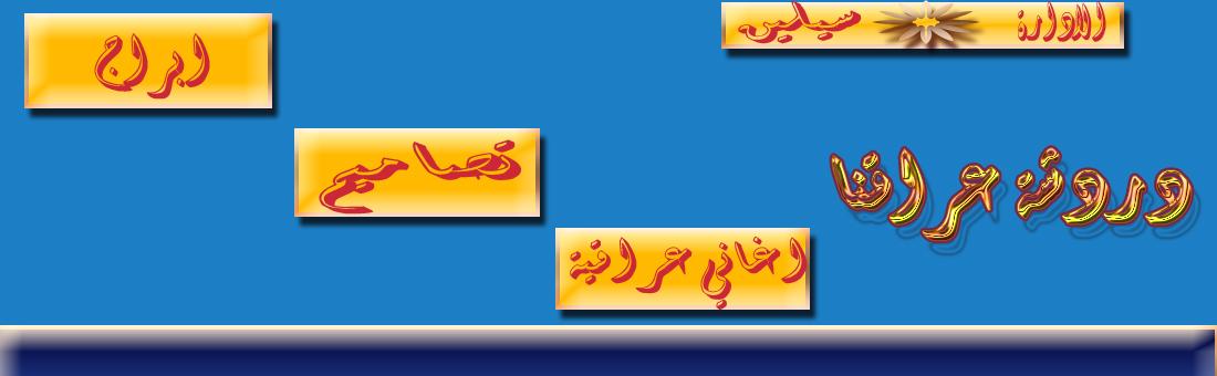 شات السعودية
