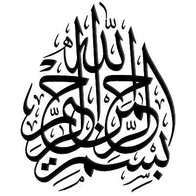Bismillah Calligraphy Vector | galleryhip.com - The Hippest Galleries!