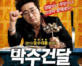 5 Film Korea Selatan Paling Laris Tahun 2013