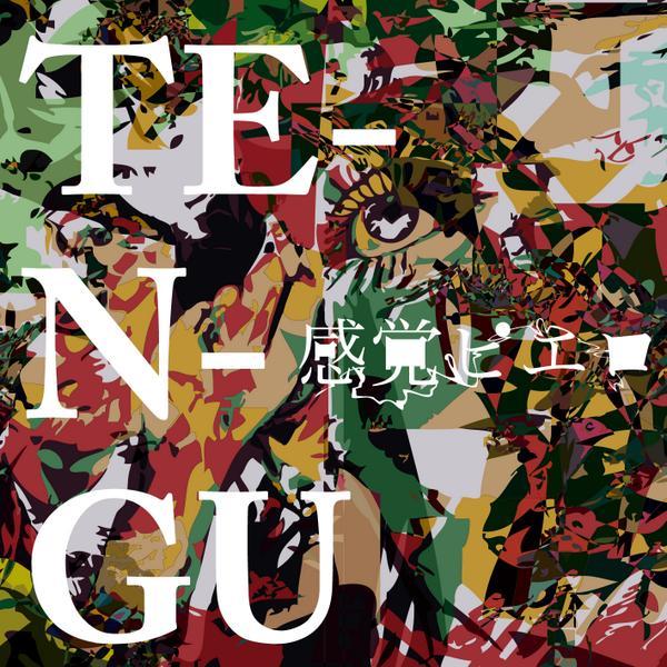 [Single] 感覚ピエロ – TE-N-GU (2016.01.27/MP3/RAR)