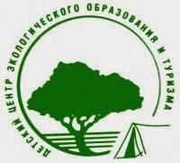 Калининградский детско-юношеский центр экологии