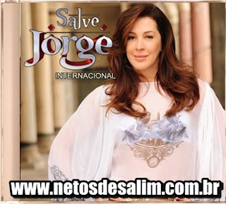 salve jorge cd internacional Salve Jorge Internacional