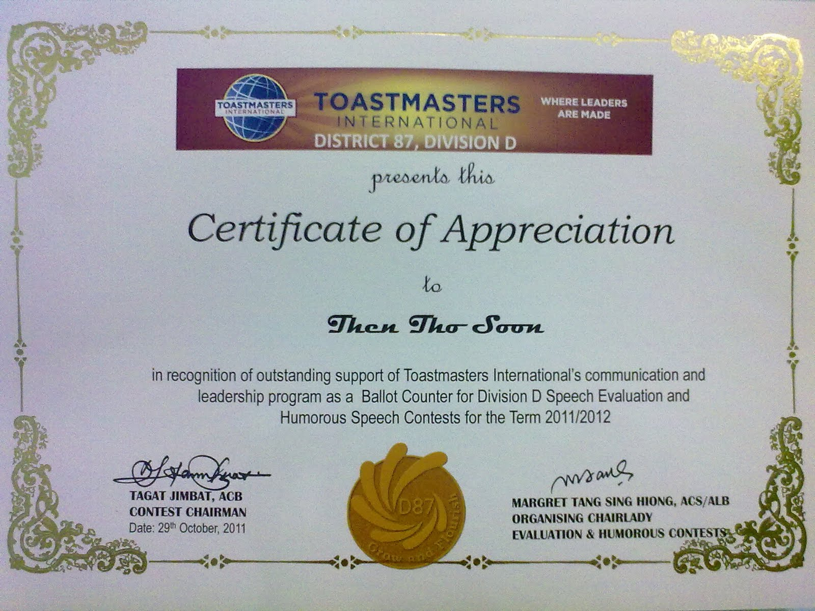 toastmasters certificate of appreciation template - letter of appreciation format picture ideas references