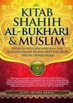 Imam Bukhari, Imam Muslim, Imam, Al-Bukhari, Al-Muslim, Bukhari, Muslim