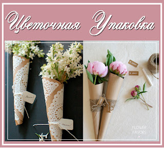http://scrapbee-ru.blogspot.de/2015/06/blog-post.html