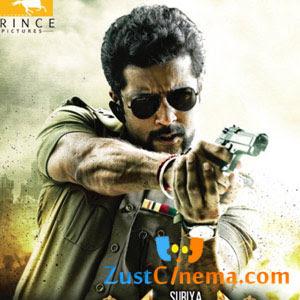 Suriya's Singam 2 release date