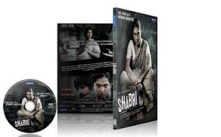 Shabri+%25282011%2529+present.jpg
