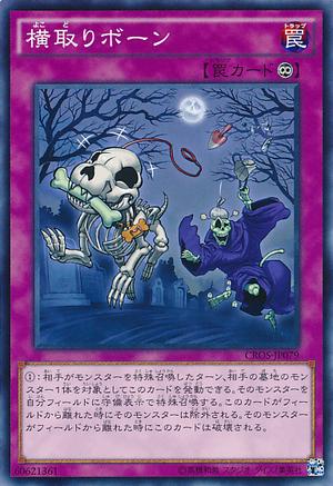Snatched Bone
