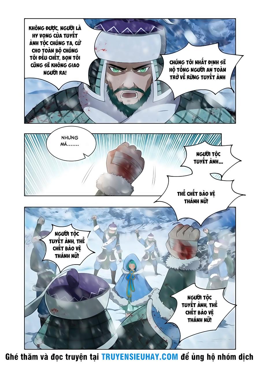 Vạn Giới Thần Chủ chap 9 - Trang 9