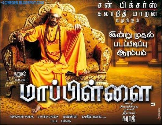 Mappillai (2011) - Tamil Movie Review